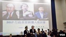 香港記者協會舉辦特首候選人座談會 (美國之音特約記者 湯惠芸拍攝)