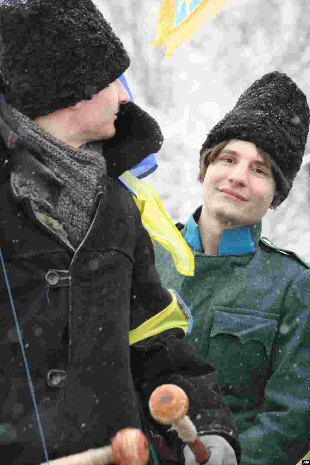 В Украине отметили День соборности