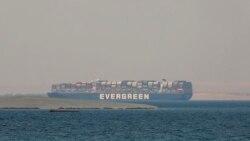 蘇伊士運河管理局稱達成放行被扣押船隻的協議