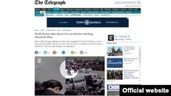 영국 일간지 '텔레그래프' 신문이 4일 북한에서 미국 영화를 시청하고 복제한 혐의로 공개재판을 받는 동영상을 입수해 일부를 인터넷 홈페이지에 공개했다. '텔레그래프' 웹사이트 캡처.