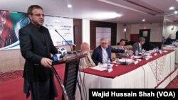 افغان سفیر عمر زخیلوال