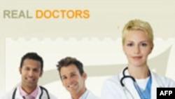 Болезнь американской медицины