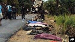 ماؤ باغیوں کے حملے میں چار فوجی ہلاک