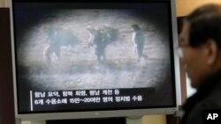 판문점 남측 지역 인근 관측소에서 방문객이 북한의 정치범 수용소에 관한 동영상을 보고 있다. (자료사진)