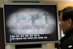 Một cuộc điều tra của Ủy ban LHQ ghi nhận chi tiết và mạng lưới các nhà tù chính trị và những vụ vi phạm nhân quyền tràn lan ở Bắc Triều Tiên, bao gồm việc tra tấn, bắt làm nô lê, cưỡng hiếp và giết người