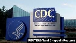 Le siège des Centers for Disease Control and Prevention (CDC) à Atlanta, en Géorgie, le 30 septembre 2014.
