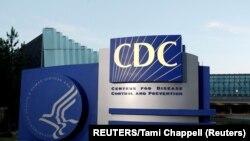 Atlanta ျမိဳ ့အေျခစိုက္ အေမရိကန္ကူးစက္ေရာဂါ ကာကြယ္ထိန္းခ်ဳပ္ေရးဌာန CDC (ဓာတ္ပံု - Reuters)