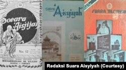Cover majalah Suara Aisyiyah tahun 1930-an, 1970-an dan 1980-an. (Foto: Redaksi Suara Aisyiyah)