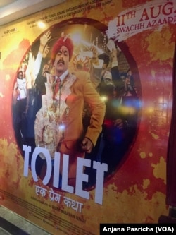 Starring one of India's box office heroes, Akshay Kumar, the film tells the story of a bicycle shop owner's efforts to overcome his father's resistance to building a toilet in the house after his wife walks out on him because she refuses to go into the fields to defecate.
