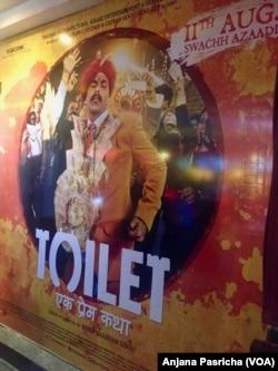 Dibintangi oleh salah satu bintang film box office India, Akshay Kumar, film ini mengisahkan pemilik toko sepeda yang berupaya mengatasi penolakan ayahnya ketika ia hendak membangun toilet di dalam rumahnya setelah ia ditinggal istrinya yang menolak buang hajat di lapangan terbuka