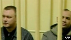 Комитет защиты журналистов: «Решение Верховного суда РФ вызывает недоумение»