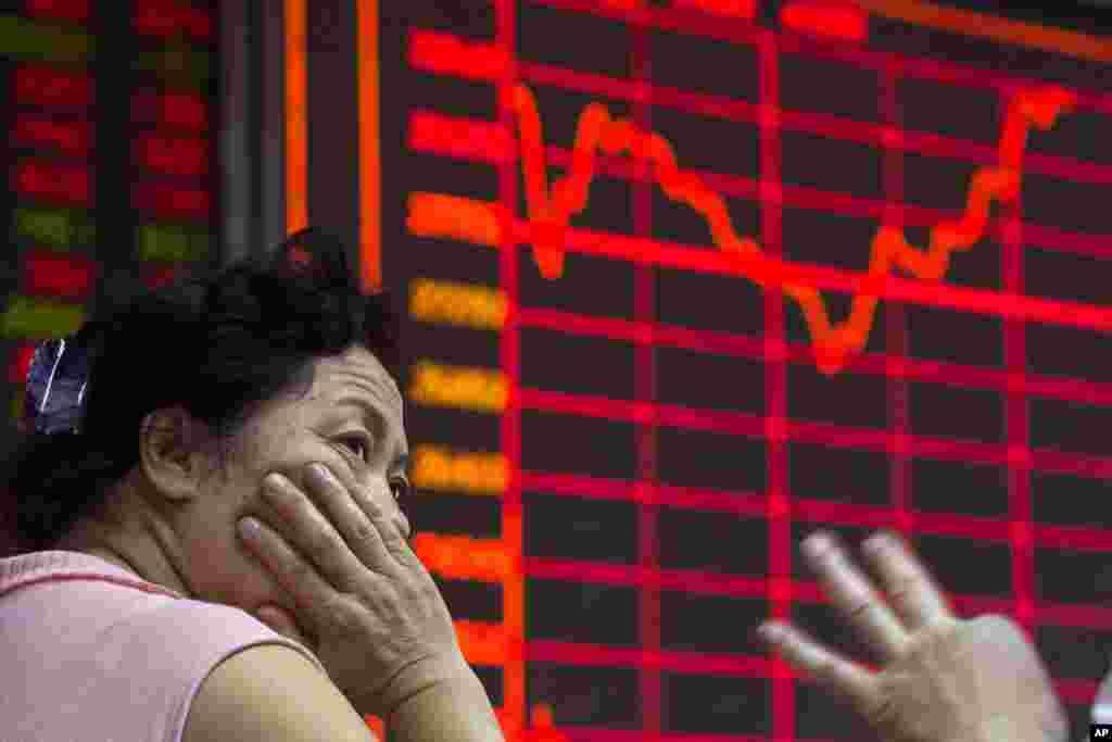 چین دنیا کی دوسری بڑی معیشت ہے اور باقی دنیا پر اس کے اثرات مرتب ہوتے ہیں۔