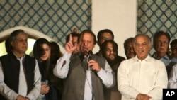 巴基斯坦前總理謝里夫5月11日向支持者發表演說