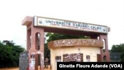 Université d'Abomey Calavi, à Cotonou, 11 août 2016. VOA/ Ginette Fleure Adande