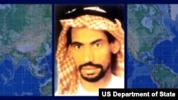 Rewards For Fugitives: Ali Saed bin Ali el-Hoorie