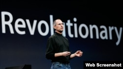 Apple founder Steve Jobs was known in the business world for delivering a powerful presentation.