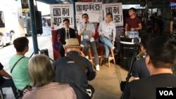 香港眾志在尖沙咀天星碼頭舉辦中國國歌法街頭論壇。(美國之音湯惠芸)