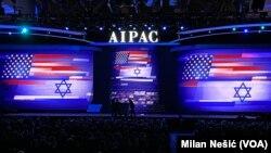 Konferencija Američkog-izraelskog komiteta za javne poslove