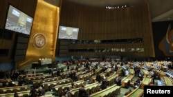 UN Committee Blasts Iran's Human Rights Record