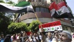 نیروهای سوریه چند معترض را کشتند