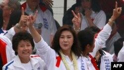Bà Yingluck Shinawatra, lãnh đạo phe đối lập Thái Lan trong cuộc tập hợp vận động tranh cử