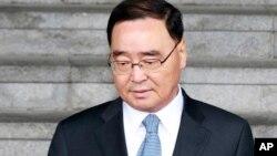 Thủ Tướng Nam Triều Tiên Chung Hong won nói phán quyết của toà án Hiến Pháp xác nhận rằng Đảng Cấp Tiến Đoàn Kết (UPP) đã tìm cách lật đổ nền dân chủ tự do của Nam Triều Tiên bằng cách sử dụng bạo lực.