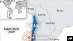 چلی میں زلزلے کے شدید جھٹکے