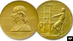 Penghargaan Pulitzer.