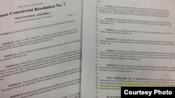 HCR7 密蘇里州眾議院台灣決議案(圖片來源:密蘇里州議會網站)