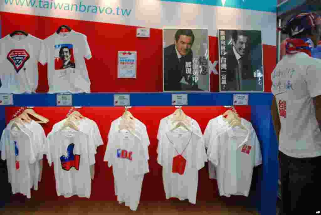 國民黨馬英九陣營台北市競選總部內售賣的T恤
