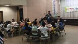 다문화 청소년 여름캠프 '청소년 서울을 만나다'