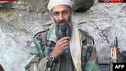 Lider Al Kaide Osama Bin Laden (arhivski snimak)