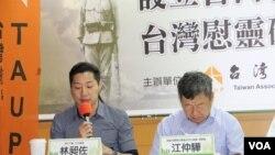 2016年8月15日,台灣時代力量立法委員林昶佐(持話筒者)在台灣教授協會舉行的記者會上發言。(美國之音林楓拍攝)