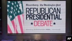 대선 토론회에 참가한 공화당 후보들