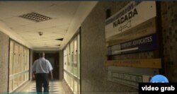 Pusat Rehabilitasi Pecandu Narkoba di Nepal, Kenya (Photo:videograb)