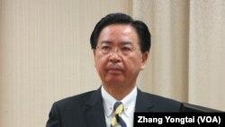 台湾外长吴钊燮(资料照片)