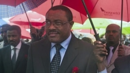 The acting Prime Minister of Ethiopia Hailemariam Desalegne, Aug 17, 2012.
