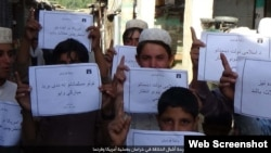 "FILE - IS social media distributed photos in several languages of children holding placards in Islamic State territories offering ""congratulations"" on the deaths of Americans, apparently in reference to the Orlando mass shooting on June 12, 2016."