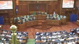 Kosovë: Shtyhet debati për ngritjen e Gjykatës së Posaçme