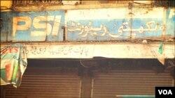 کراچی: لکھ پتی چوک کو یہ نام علاقے کے مشہور ایک ہوٹل سے ملا ہے جو اب بند ہے