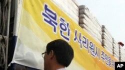 민화협의 7월 1차 밀가루 지원 (자료사진)