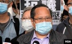 本身是执业律师的支联会副主席何俊仁对8-18流水式集会案的 量刑起点及判刑观点感到惊讶及失望(美国之音/汤惠芸)