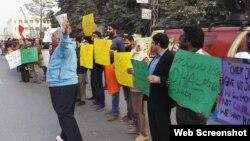 ڈی ایچ اے کے متاثرین کا احتجاج، فائل فوٹو