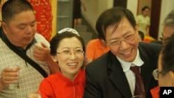 秦永敏王喜风在婚礼上