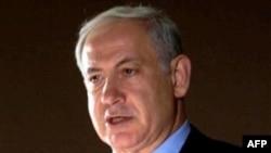 Thủ tướng Israel Benjamin Netanyahu nói rằng chính phủ của ông cam kết cố gắng đạt được một thỏa thuận với Palestine
