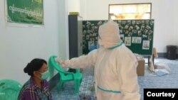 အခမဲ့ Fever Clinic ေဆးခန္း။ (ဓာတ္ပံု - Community Fever Clinic - Yangon Network Fb and Dr Kyaw Swar Oo)