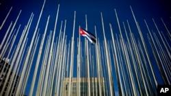 미국 주재 쿠바대사관으로 바뀌는 쿠바 이익대표부 건물 (자료사진)
