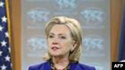 Bà Clinton: Còn quá sớm để đề cập đến nhà máy Bushehr của Iran