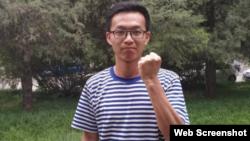 被退學的北京大學學生展振振(推特截圖)
