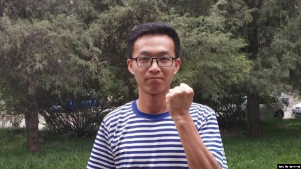 关注北京大学失踪学生展振振 校方辩解仍受质疑